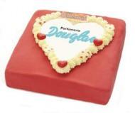 Valentijnmarsepeintaart bezorgen in Leiden